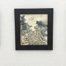 大重筠石遺墨展 (176)