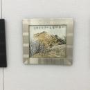 大重筠石遺墨展 (186)
