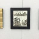 大重筠石遺墨展 (181)