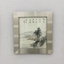 大重筠石遺墨展 (170)