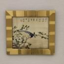 大重筠石遺墨展 (210)