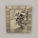 大重筠石遺墨展 (206)