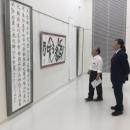 大重筠石遺墨展 (99)