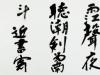 7.公募 大阪市会議長賞 樫本蘭華