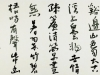 13.公募 兵庫県芸術文化協会賞 小泉 柏寿