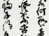11公募 大阪市教育委員会賞 安田溪鶴