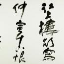 12.総務 櫻田蘭翠