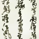 2.理事長 伊藤一翔
