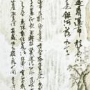 4.専務理事 安田東鶴
