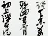 理事 石田香舟