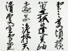 理事 鈴木溪泉