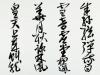 理事 吉澤恵峰