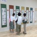 第15回滴仙会書法展学生展 (92)