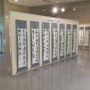 第15回滴仙会書法展学生展 (29)