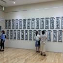 第15回滴仙会書法展学生展 (44)