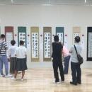 第15回滴仙会書法展学生展 (90)