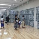 第15回滴仙会書法展学生展 (89)
