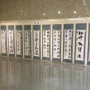 第15回滴仙会書法展学生展 (30)