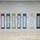 第15回滴仙会書法展学生展 (4)