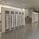第15回滴仙会書法展学生展 (26)