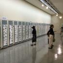 第15回滴仙会書法展学生展 (46)