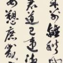 第15回滴仙会書法展 (渡邊翔香)
