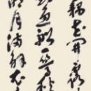 第15回滴仙会書法展 (宮城翠月)