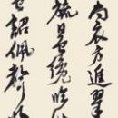 第15回滴仙会書法展 (竹内清影)