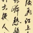 第15回滴仙会書法展 (東 芳葉)