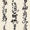 第15回滴仙会書法展 (本多広子)