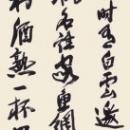 第15回滴仙会書法展 (中村潤子)