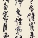 第15回滴仙会書法展 (斎藤亜紀子)