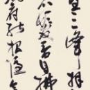第15回滴仙会書法展 (石塚久東)