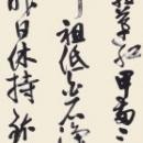 第15回滴仙会書法展 (安田溪鶴)