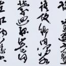 第15回滴仙会書法展 (福永芳扇)