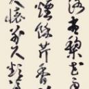 第15回滴仙会書法展 (福岡碧麗)