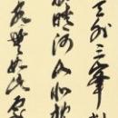 第15回滴仙会書法展 (濵崎宏雲)