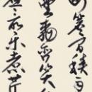 第15回滴仙会書法展 (赤松翠溪)