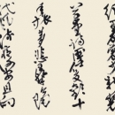 第15回滴仙会書法展 (髙橋香華)