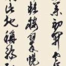 第15回滴仙会書法展 (角田秀峰)
