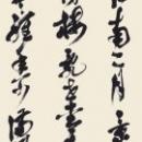 第15回滴仙会書法展 (屋敷美楓)