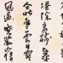 第15回滴仙会書法展 (池内水秀)