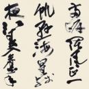 第15回滴仙会書法展 (木田有村)