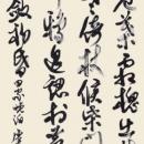 第15回滴仙会書法展 (村上暁子)
