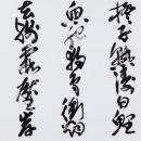 第15回滴仙会書法展 (岡本華翔)
