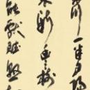 第15回滴仙会書法展 (古金聖涛)