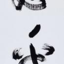 第15回滴仙会書法展 (河上桃花)