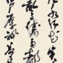 第15回滴仙会書法展 (前田翠泉)