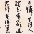 第15回滴仙会書法展 (西村雅風)