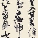 第15回滴仙会書法展 (杉本鷺泉)